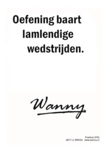 wanny120thump